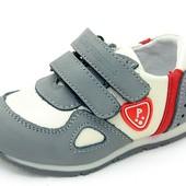 100-8565 ,  Детская спортивная обувь, кожанные кроссовки с ортопедической стелькой, ТМ Шалунишка