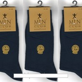 Носки мужские демисезонные 100% х/б Milano Club Exclusive, без шва, 41-45 размер, тёмно-синие