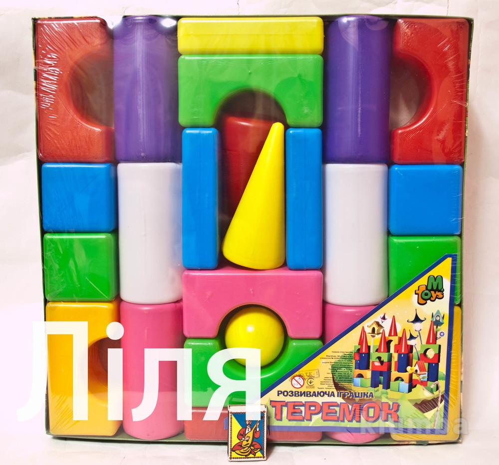 """Розвиваюча іграшка """"теремок"""" в асортим. 3 розм, кубики фото №1"""