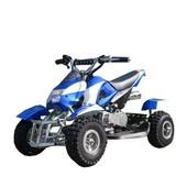 Детский Квадроцикл profi HB-6 eatv 500