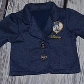 Фирменный пиджак для новорожденной или кукле большой Smoby и Салли Sally Zapf Creation запф криейшин