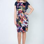 Распродажа Чудесное платье Сорренто р.46