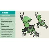 Детский Велосипед 3-х колесный VT1418