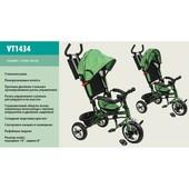 Детский Велосипед 3-х колесный VT1434