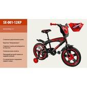 Велосипед 2-х колес 12'' SX-001-12Красный