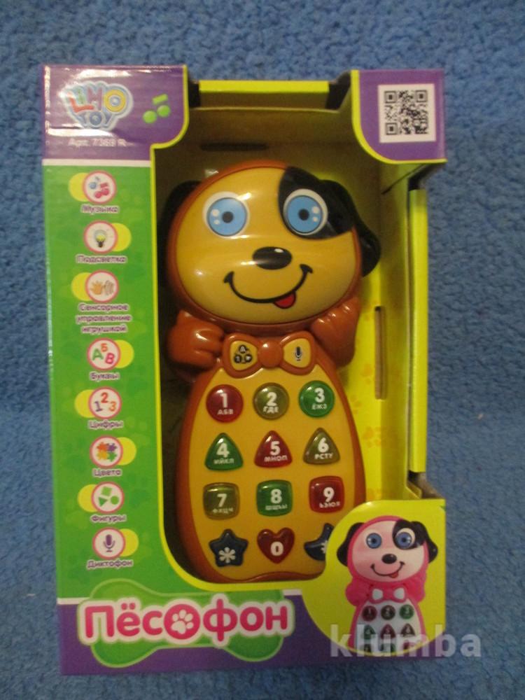 Интерактивный телефон limo toy - песофон с функцией диктофона, обучающий фото №1