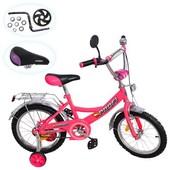 Велосипед детский 14д. P 1444A Profi