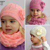 Акция!! ажурная шапочка для девочки 2-7 лет. ОГ 48-54.