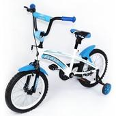 Велосипед 16 Bt-Cb-0042 Baby Tilly