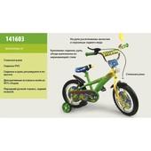 Велосипед 2-х колес 16 141603