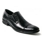 Классические кожаные мужские туфли Модель: 065; 064