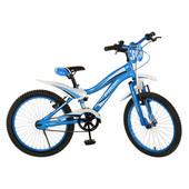 Велосипед детский Profi 20 дюймов SX20-19-1