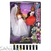 Набор Monster High семья 8911-А3 Семья