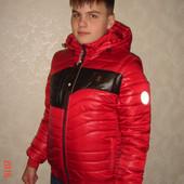 Куртка трансформер для подростка, цвет  красный и темно синий