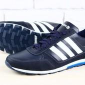 Кроссовки мужские кожаные, синие