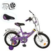 Велосипед детский 18д. P 1848A Profi