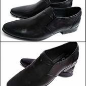 Классические туфли №502