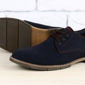 Туфли мужские натуральный нубук