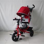 Новинка! Детский трехколесный велосипед с родительской ручкой LT-950D, красный