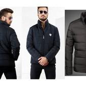 """Куртка """"Филипп """" дутая.Размеры:46,48,50,52.Цвета: черный и синий (2с"""