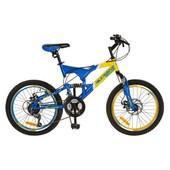 Велосипед 20д. G20S226-Ukr Ukraine Style