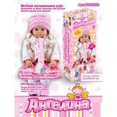 Интерактивная кукла Ангелина 60см
