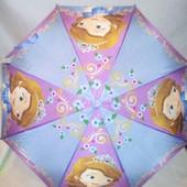 Зонт Принцесса София