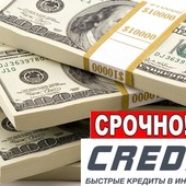 Онлайн кредит в Украине срочно получить на карту не выходя из дома