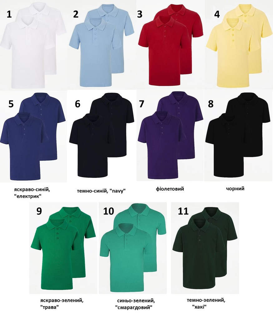 Разм. 92-176. футболки поло george, vertbaudet, zara, короткий и длинный рукав фото №1