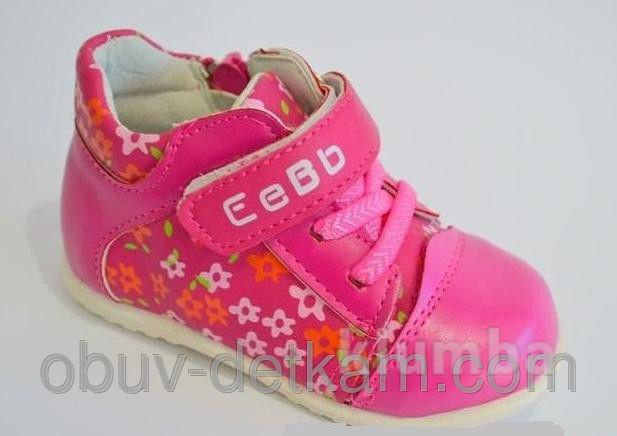 Детские ботинки деми осень весна для девочки розовые фото №1
