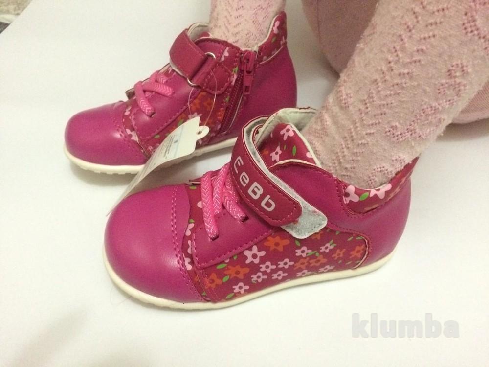 Детские ботинки деми осень весна для девочки розовые фото №2