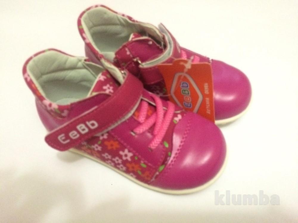 Детские ботинки деми осень весна для девочки розовые фото №3
