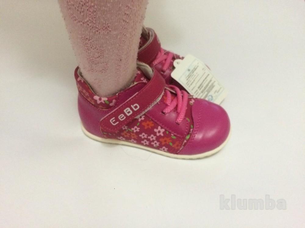 Детские ботинки деми осень весна для девочки розовые фото №5