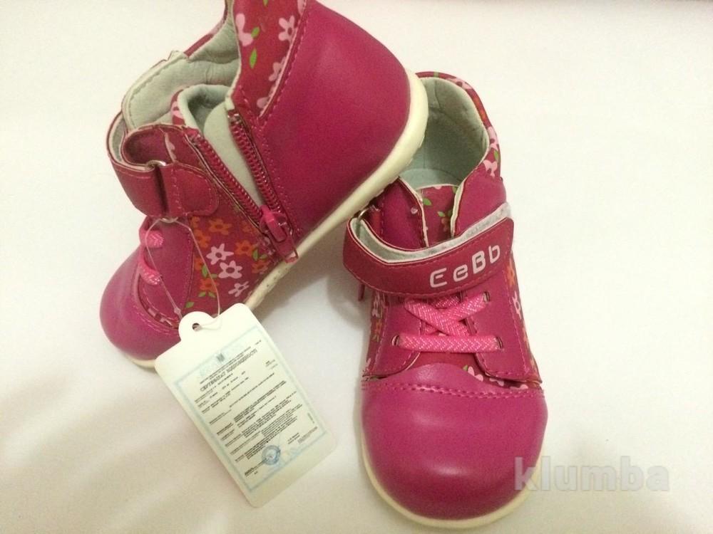 Детские ботинки деми осень весна для девочки розовые фото №6