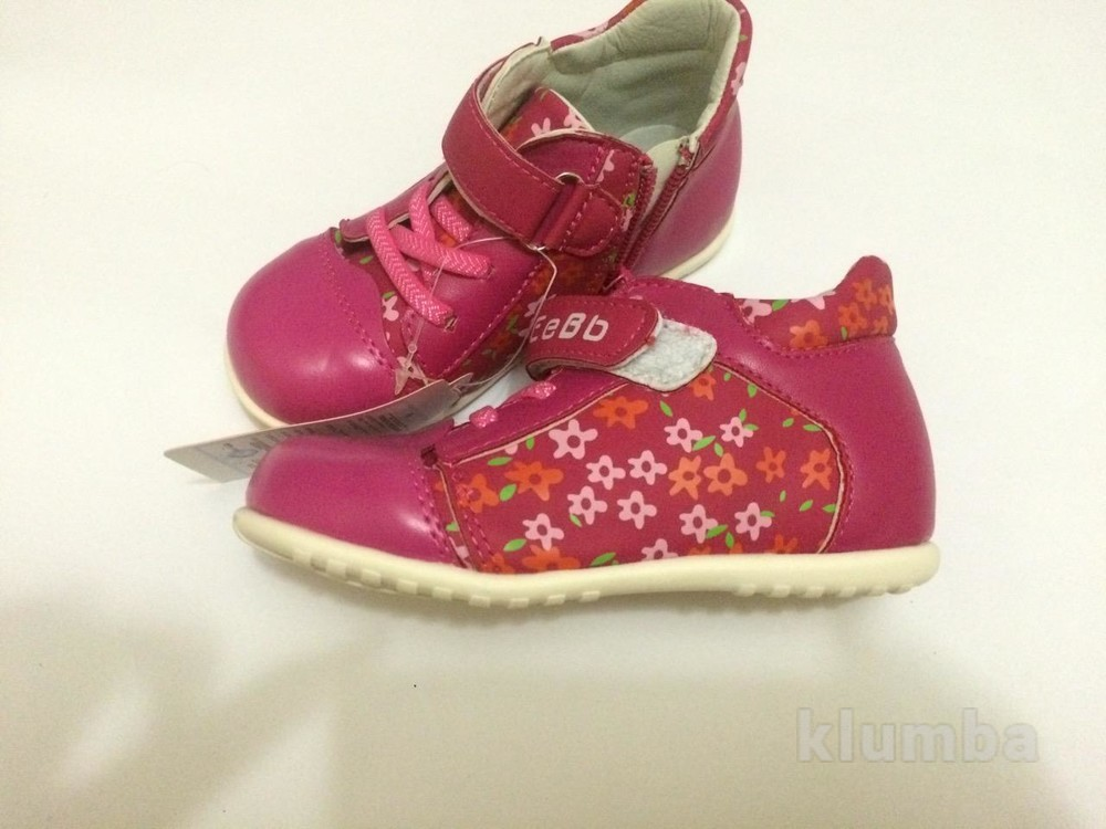 Детские ботинки деми осень весна для девочки розовые фото №7