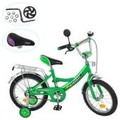 Велосипед детский 14 дюймов P 1442А-1448А Profi
