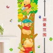 Ростомер наклейка Винни Пух для детской комнаты. До роста ребенка 140 см. УП 10 грн.