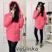 зимняя куртка.цвета