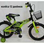Доставка! гарантия! Велосипед от 2 лет, Rueda Racer, колёса 12 дюймов, цвет 3еленый