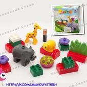 Конструктор для малышей Зоопарк, 17 деталей, слон жираф