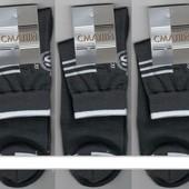 Носки мужские демисезонные спортивные х/б Смалий Sport 11В3-314Д, тёмно-серые, 25,27,29 размер