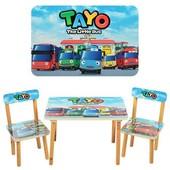 Столик и два стульчика  501-21 Тайо