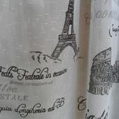 Тюль гардина лен Париж 280 см.