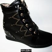 Обувь демисезонные ботинки сникерсы на девочку 33, 34, 35, 36, 37 р-р, 101-229-1