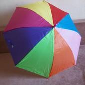Яркий зонт Радуга, 3-10 лет.