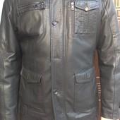 Кожаная курточка с подстежкой