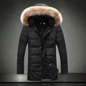 Теплая зимняя куртка Аляска