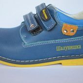 Весенне-осенняя обувь | MaxBoots ru