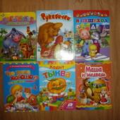 Детские книжки картонные
