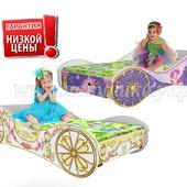Кровать карета Винкс, Пони, Золушка и другие - по суперцене!